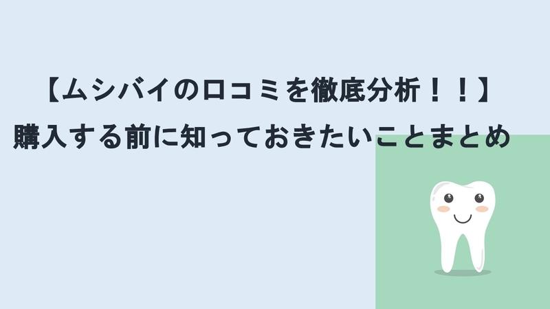 f:id:Mrwhite:20200506172258j:plain