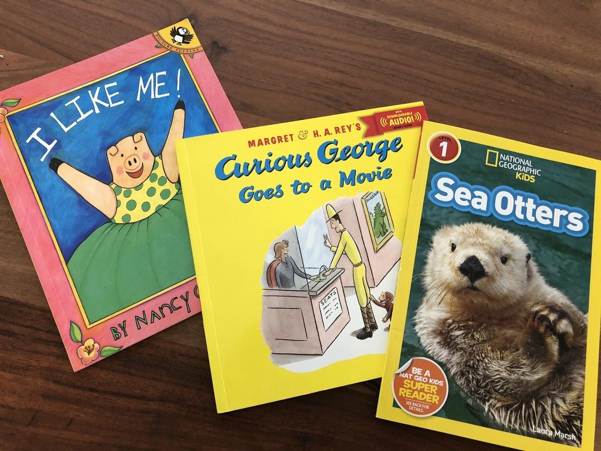 1、2年生の推奨図書の例