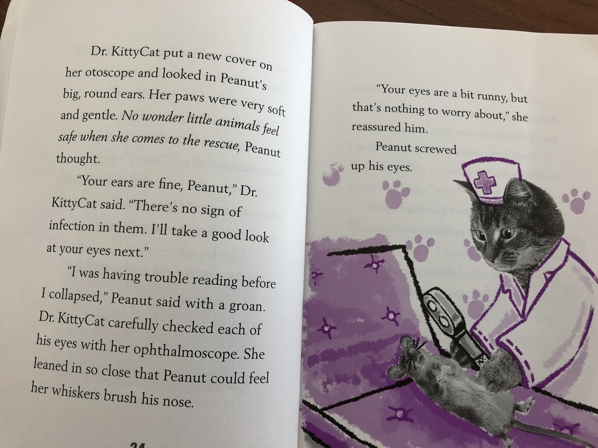 小学3年生の推奨図書