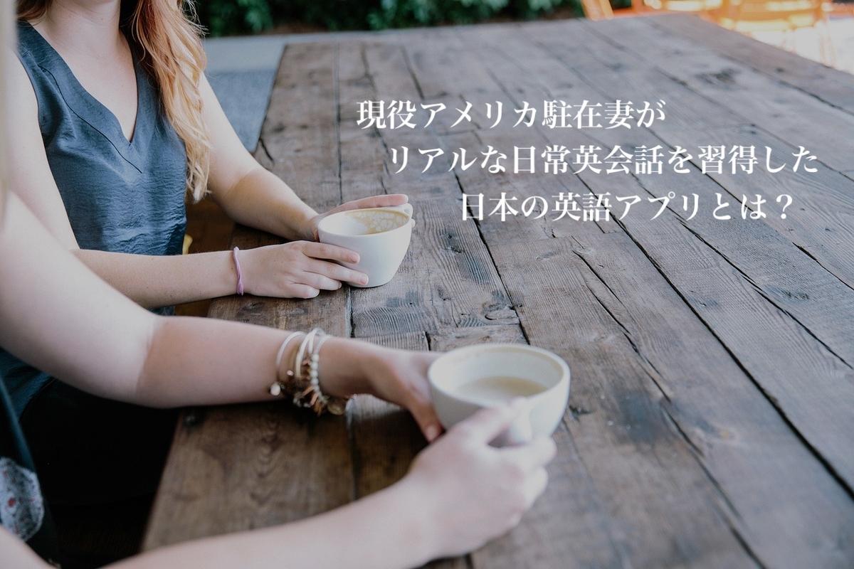 英語で話す女性