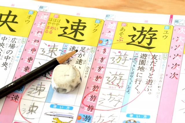 海外での漢字学習