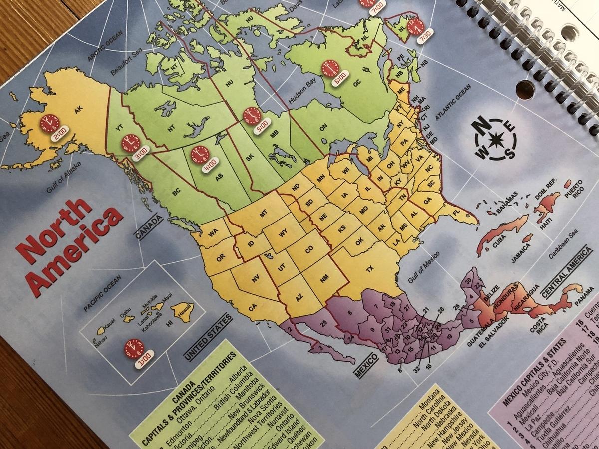 アメリカの地理
