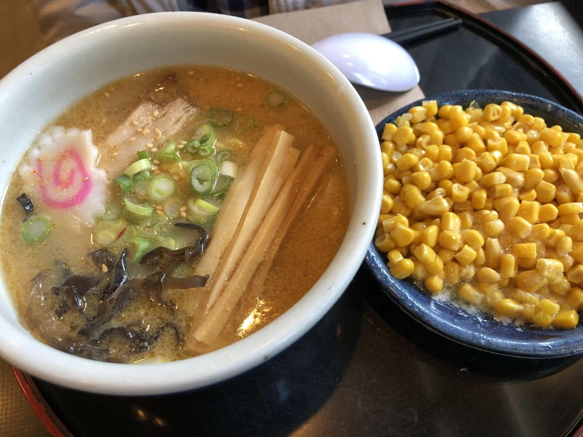SANTOUKAの味噌ラーメン