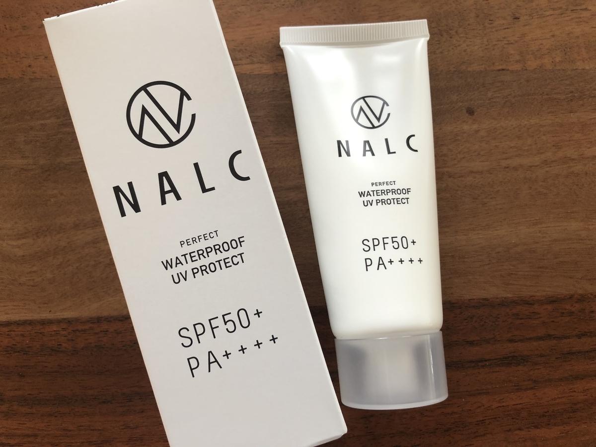 NALCの日焼け止め