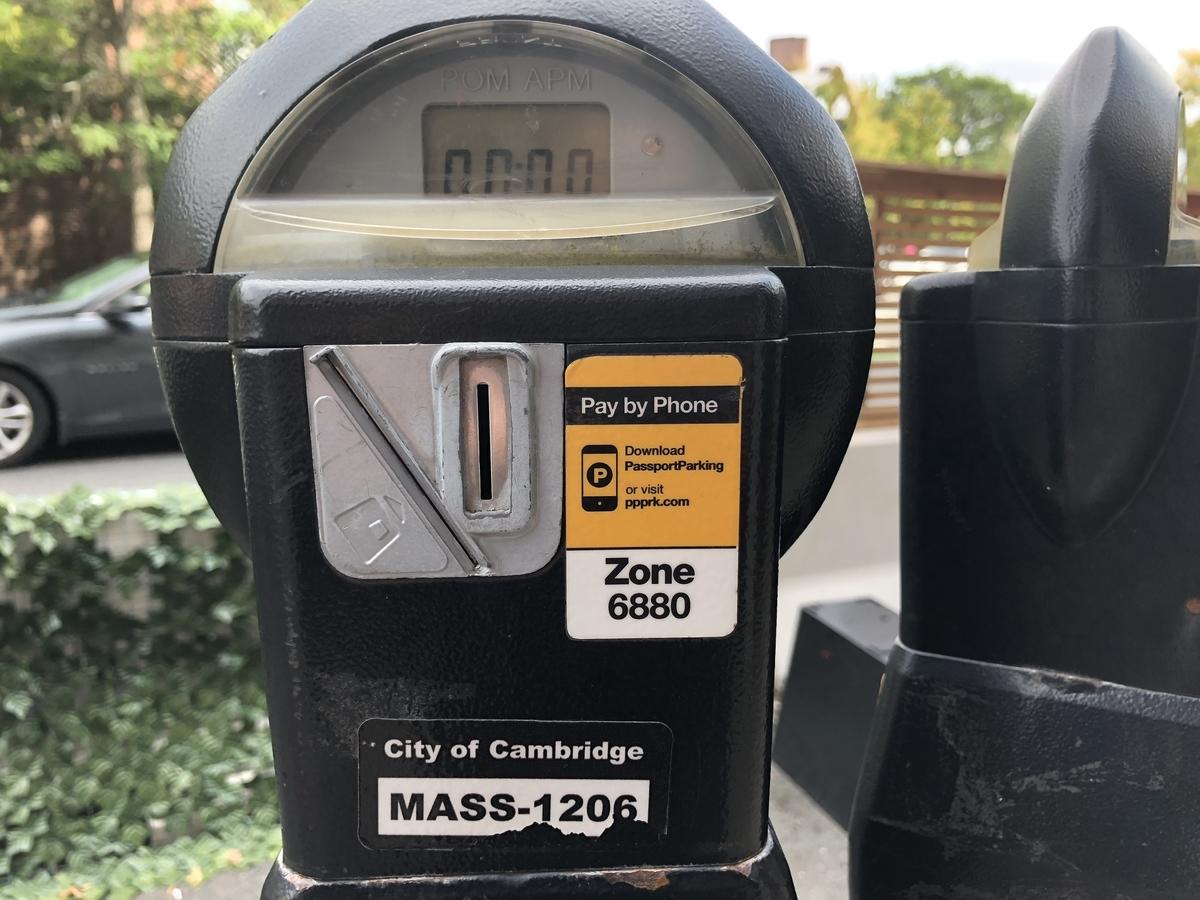 アプリで駐車料金を支払う
