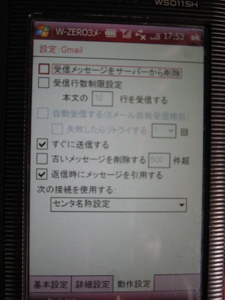 f:id:Ms_T:20081120180357j:image