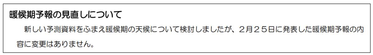 f:id:Mt_vegetable:20190425181321p:plain