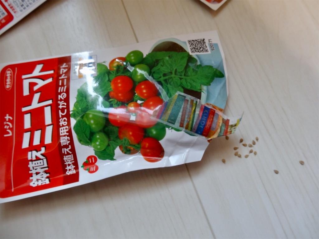 f:id:Mt_vegetable:20200215194354j:image