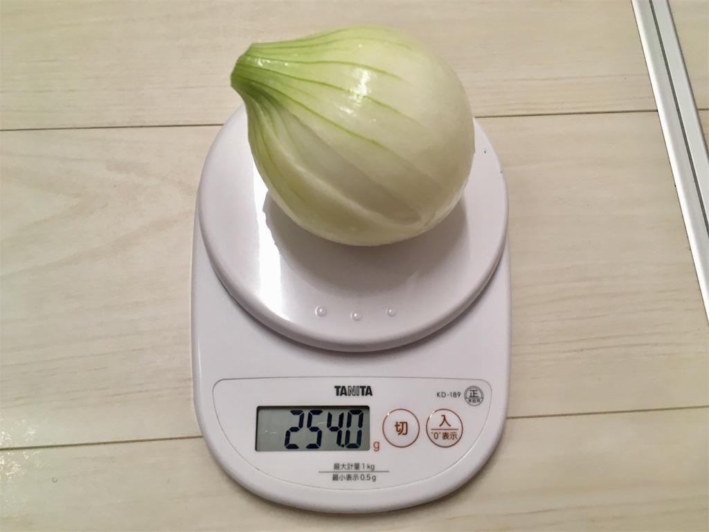 f:id:Mt_vegetable:20200529224345j:image