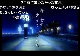 f:id:MuhKurutsu:20081103044316j:image