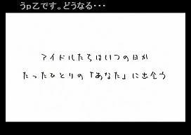f:id:MuhKurutsu:20081103044318j:image