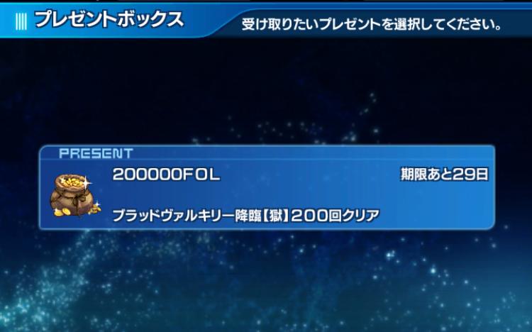 f:id:Mujin-kun:20170209110354p:plain:w300
