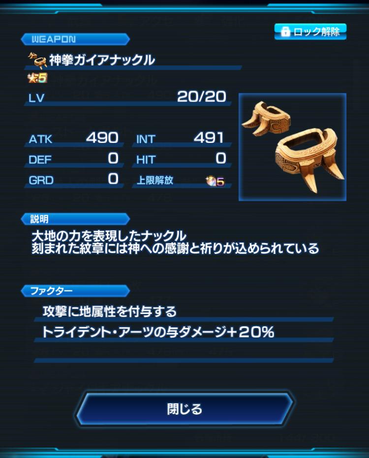 f:id:Mujin-kun:20170225134054p:plain:w300