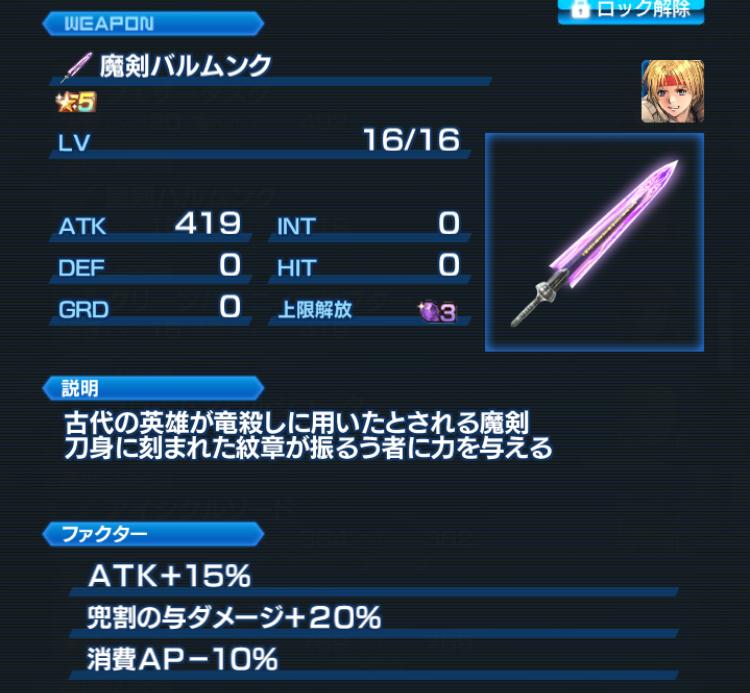 f:id:Mujin-kun:20170413214457p:plain:w160