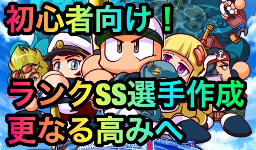f:id:Mukakin_games:20191106194321j:image