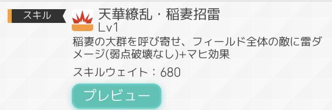 f:id:Mukakin_games:20191128131928j:plain