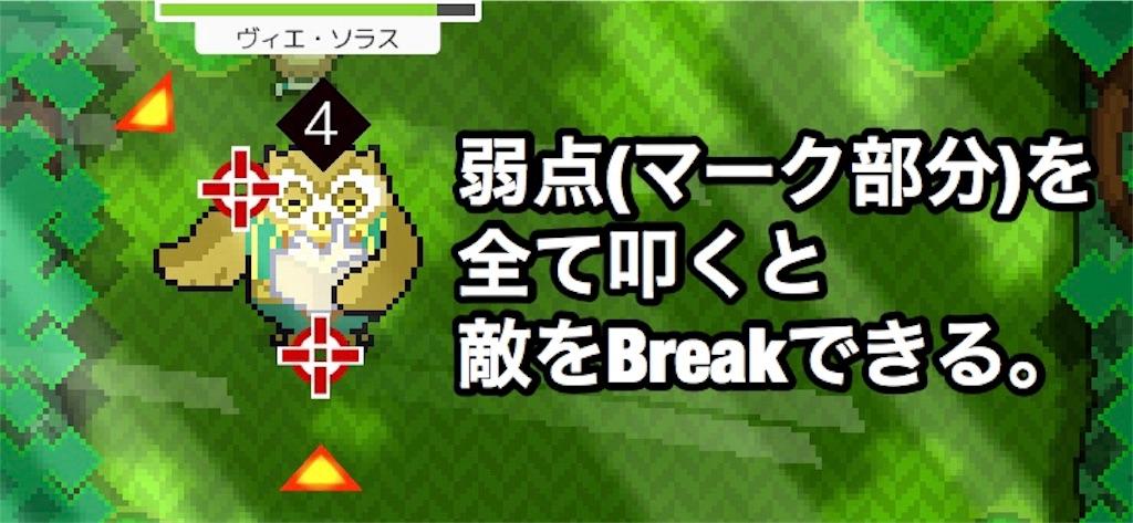 f:id:Mukakin_games:20191128132833j:image