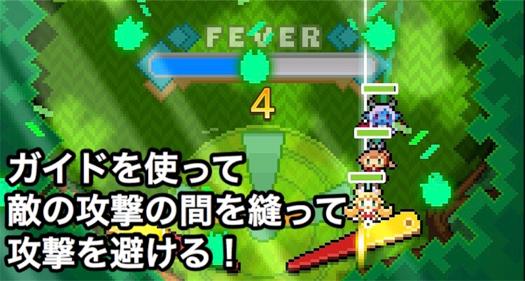 f:id:Mukakin_games:20191128133608j:image