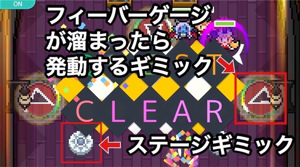 f:id:Mukakin_games:20191128172249j:image