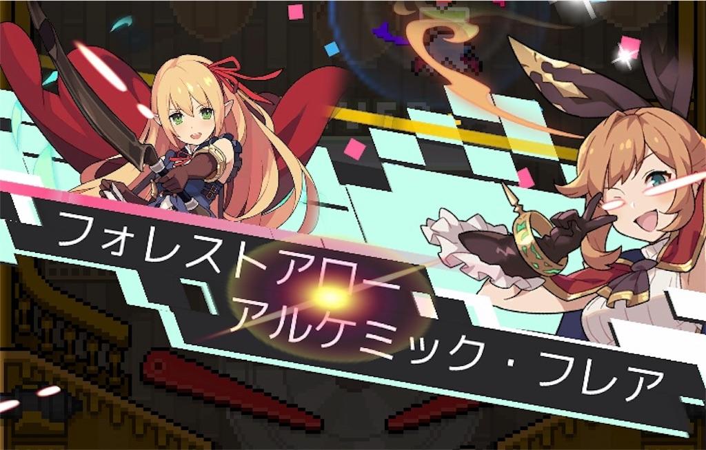 f:id:Mukakin_games:20191129111208j:image