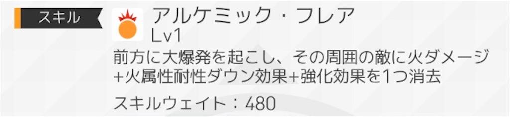 f:id:Mukakin_games:20191129141559j:image