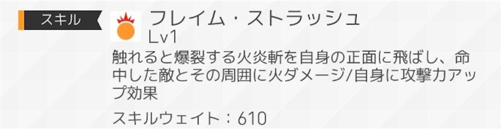 f:id:Mukakin_games:20191129141736j:image