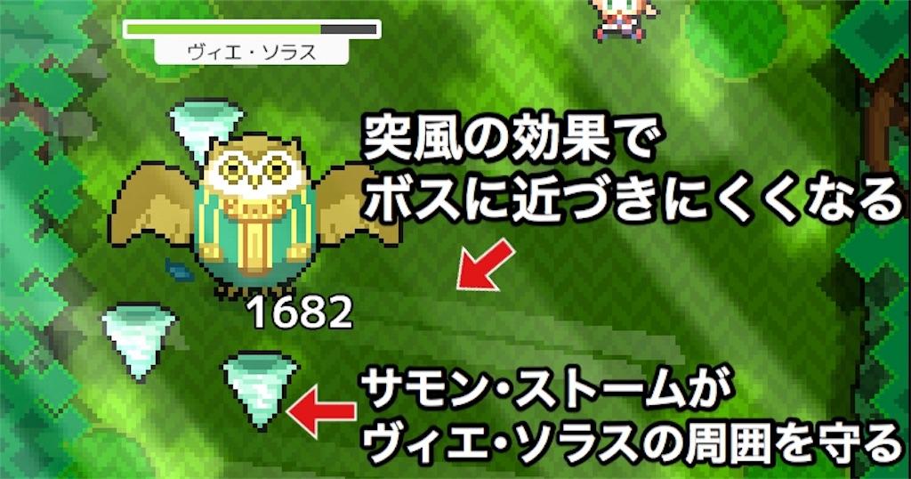 f:id:Mukakin_games:20191203174416j:image