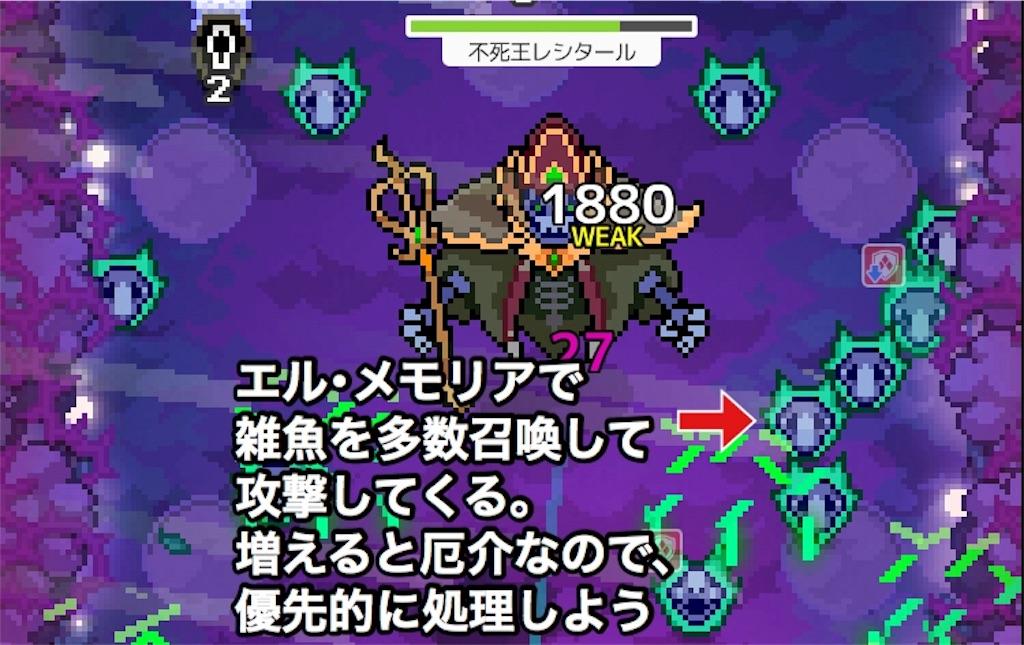 f:id:Mukakin_games:20191203185812j:image