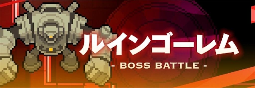 f:id:Mukakin_games:20191203193044j:image