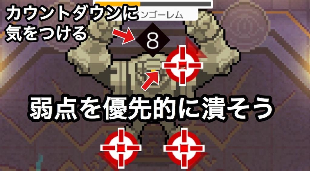 f:id:Mukakin_games:20191203214351j:image