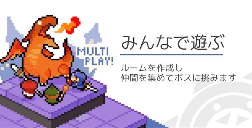 f:id:Mukakin_games:20191204003518j:image