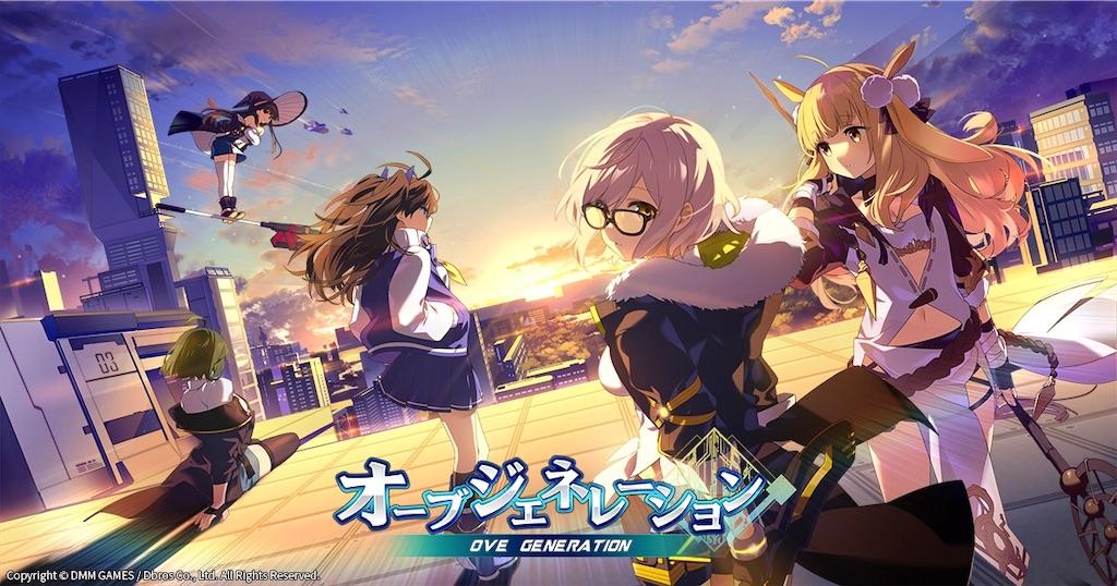 f:id:Mukakin_games:20191204173748j:image