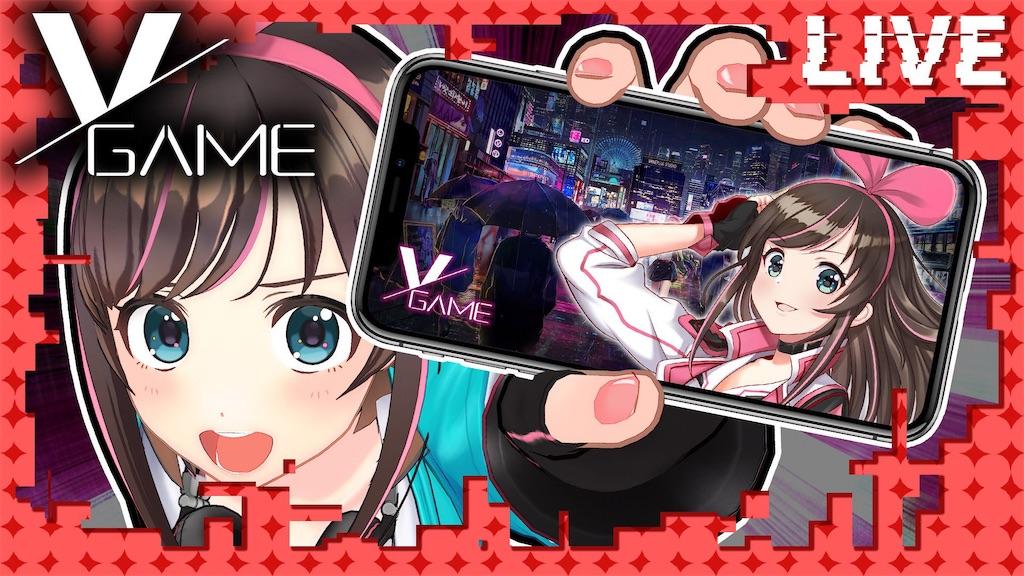 f:id:Mukakin_games:20191205174947j:image