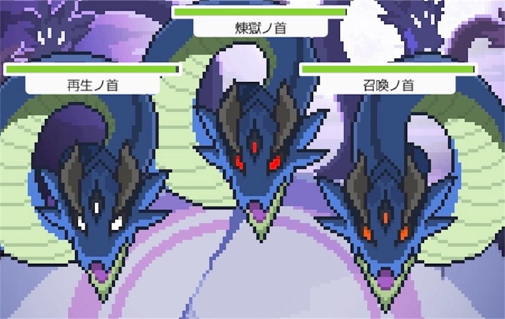 f:id:Mukakin_games:20191206120032j:image