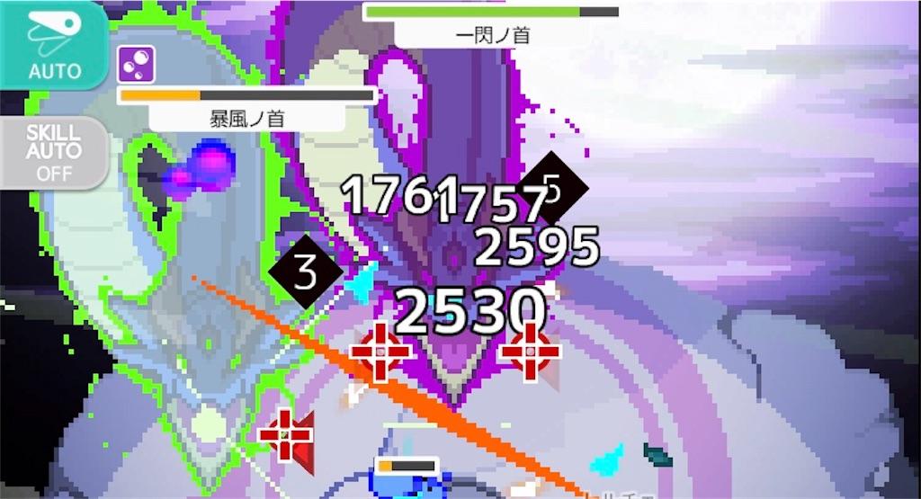 f:id:Mukakin_games:20191206140744j:image