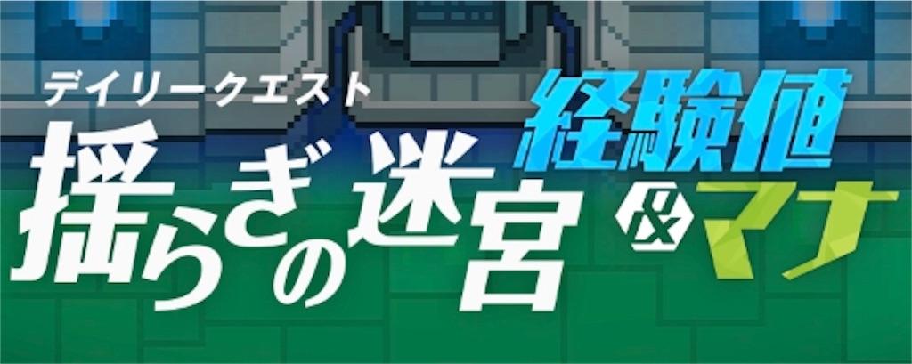 f:id:Mukakin_games:20191207211034j:image
