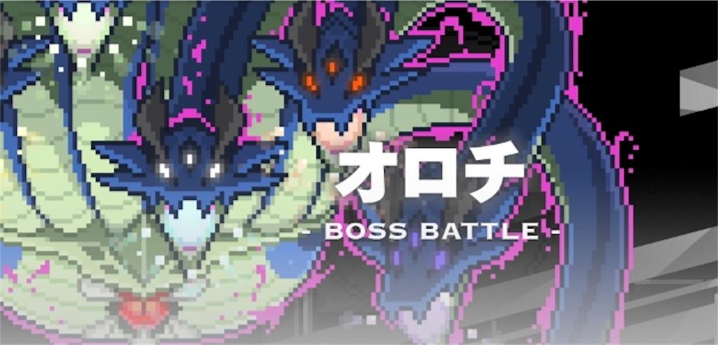 f:id:Mukakin_games:20191207213937j:image