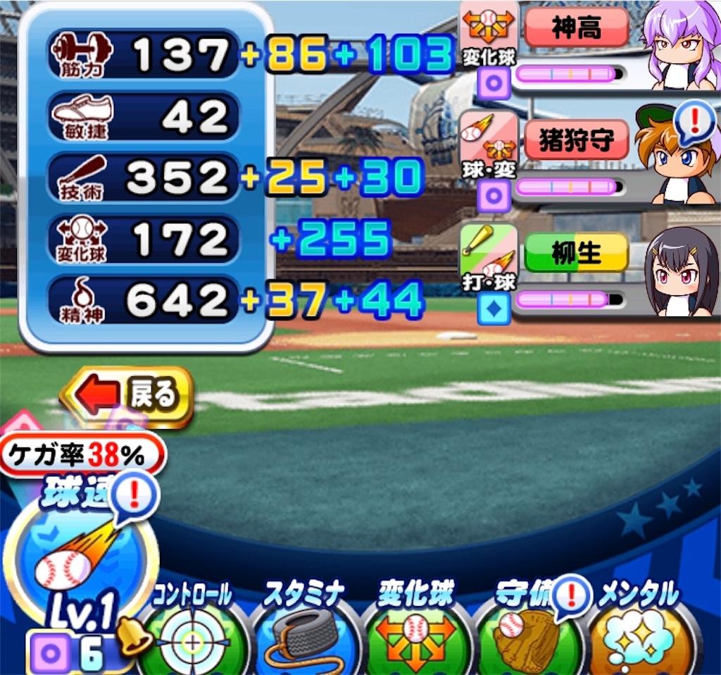 f:id:Mukakin_games:20191208141715j:image