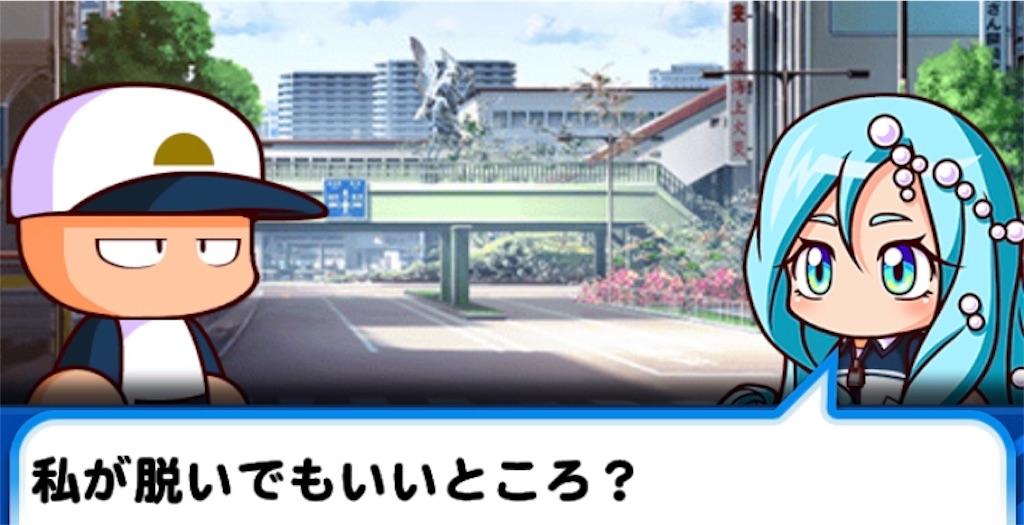 f:id:Mukakin_games:20191208142243j:image