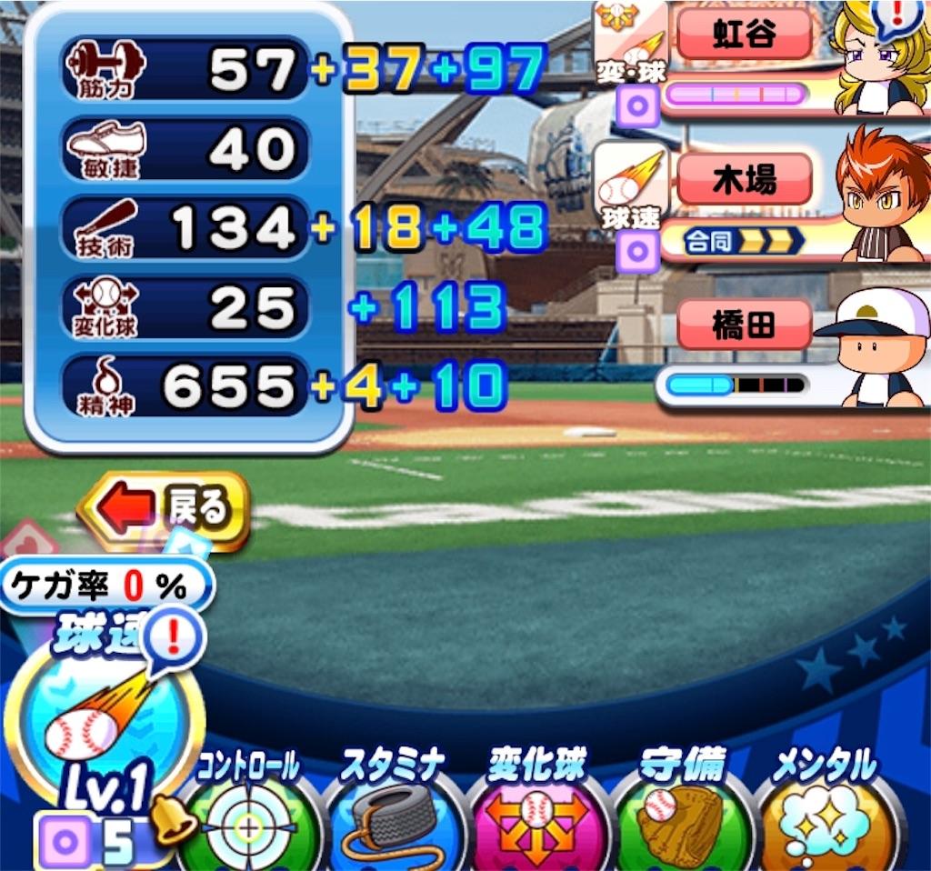 f:id:Mukakin_games:20191208150616j:image