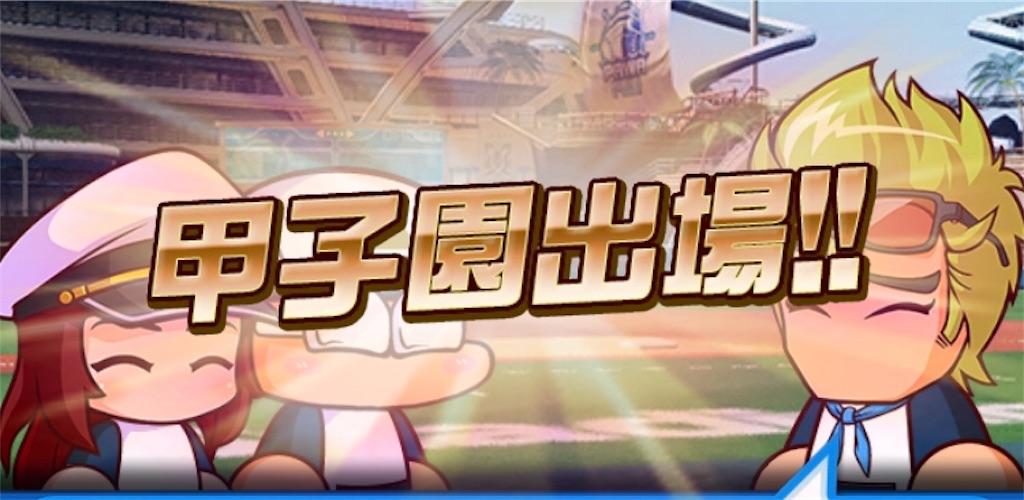 f:id:Mukakin_games:20191208153049j:image