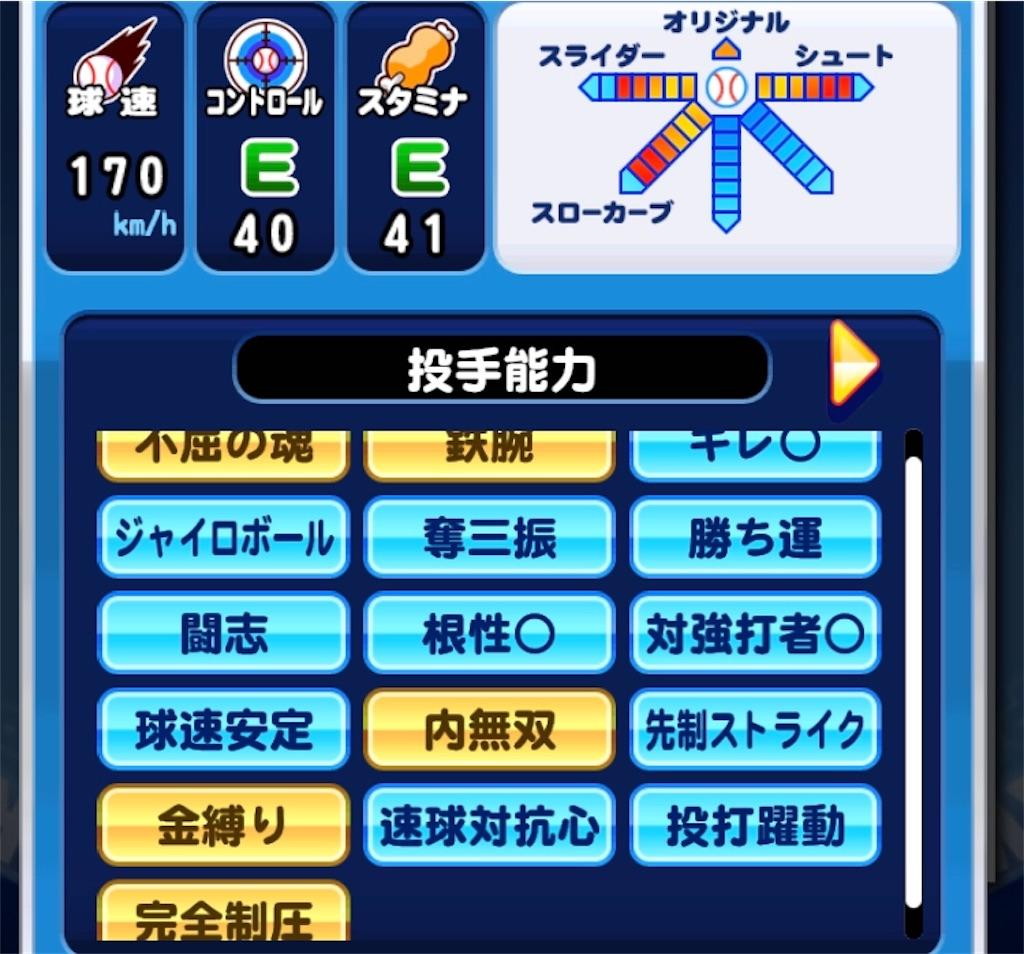 f:id:Mukakin_games:20191209162517j:image