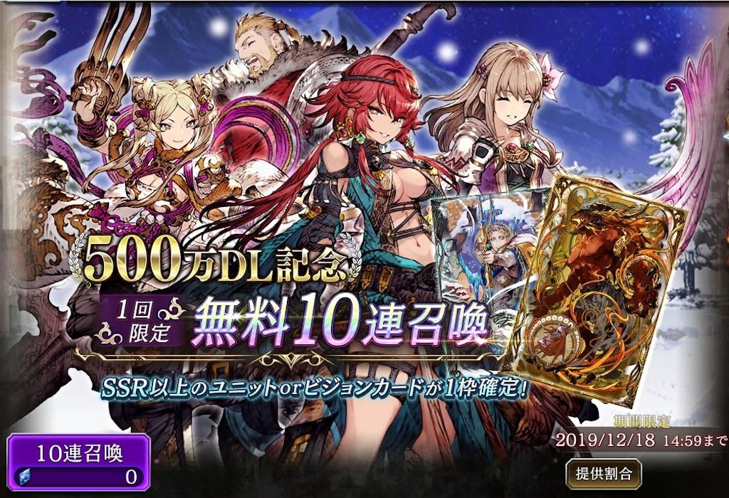 f:id:Mukakin_games:20191210185516j:image