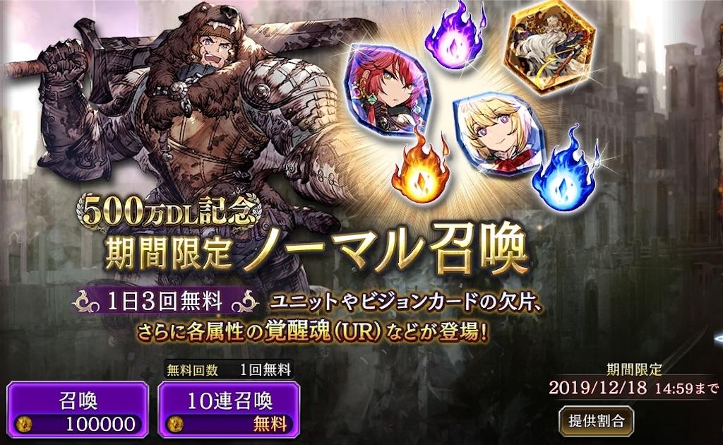 f:id:Mukakin_games:20191210193333j:image