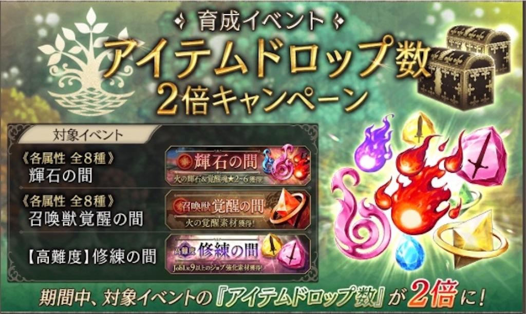 f:id:Mukakin_games:20191210194053j:image