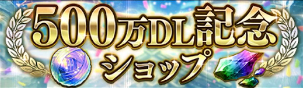 f:id:Mukakin_games:20191210194521j:image