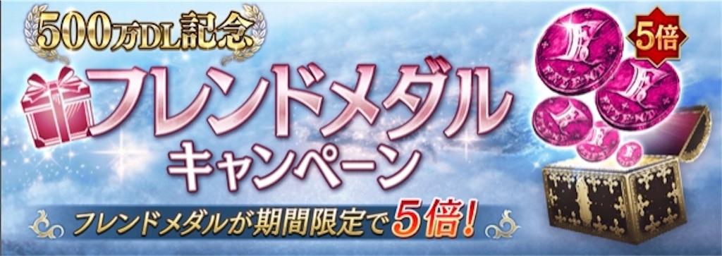 f:id:Mukakin_games:20191210195542j:image