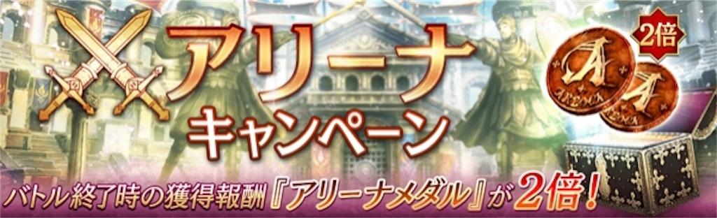 f:id:Mukakin_games:20191210200621j:image