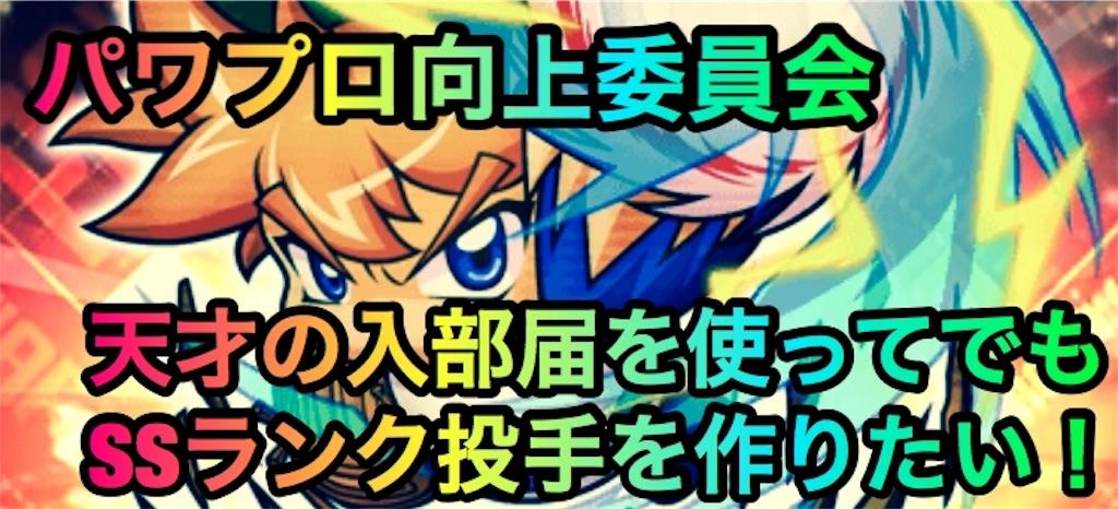 f:id:Mukakin_games:20191210205000j:image