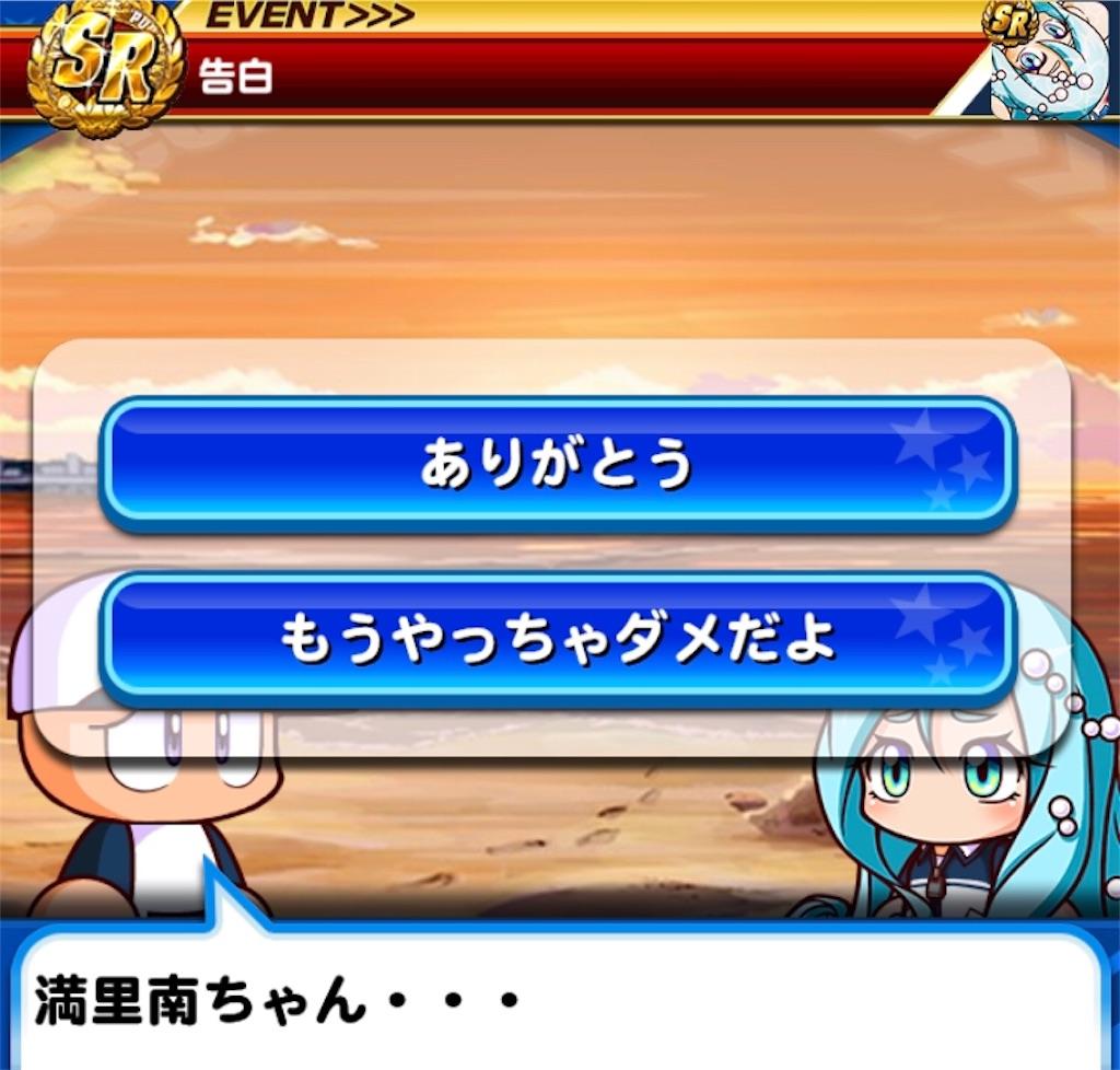 f:id:Mukakin_games:20191210212104j:image